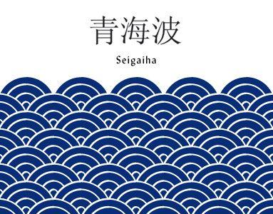 Seigaiha