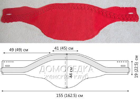 красный шраг 3