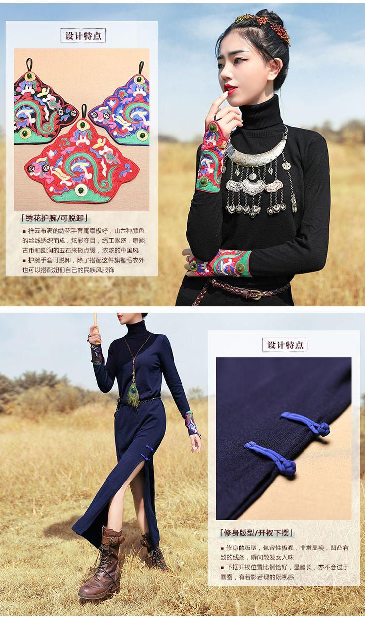 Aliexpress.com: Acheter Livraison Gratuite 2016 Nouvelle Mode Stretch Long mi mollet Robes Pour Femmes Hiver Chaud Chinois Style Col Roulé Broderie Robes de robes pour occasions spéciales fiable fournisseurs sur Hailey's Store