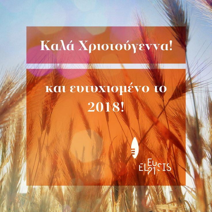 ✨ 2021 ευχές για Καλά Χριστούγεννα και ένα 2018 γεμάτο EUphoria! // 2021 wishes for a Merry Christmas and a EUphoric 2018!  ✨  #Eleusis2021 #EUphoria #ECoC2021 #Eleusis #Ελευσίνα