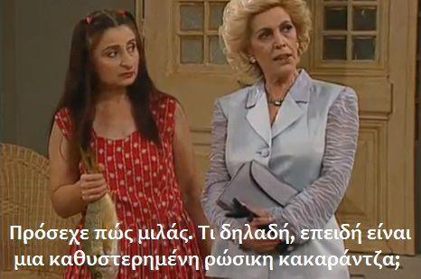 dyo ksenoi, markora