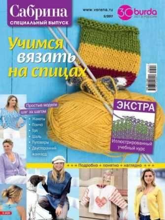 4439971_l__kopiya (335x448, 31Kb)