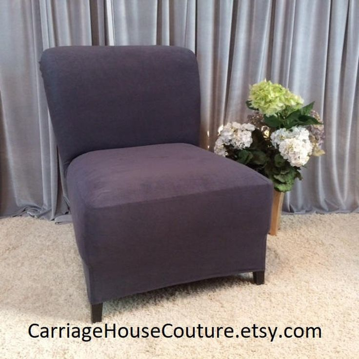 Slipcover White Suede Chair Cover for Armless Chair