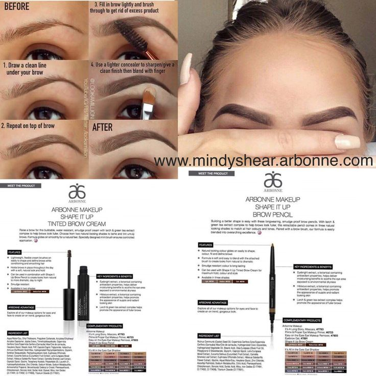 How to create the perfect shaped eyebrows with Arbonne Shop at: www.SarahAtkinsonMitcham.Arbonne.com