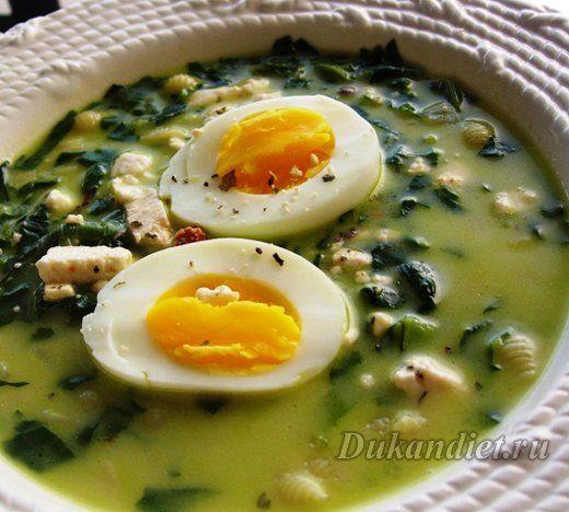 Суп из шпината с яйцом   Диета Дюкана