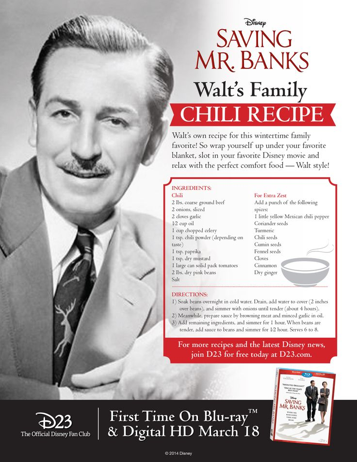 Learn how to make Walt Disney's Family Chili Recipe! #SavingMrBanks