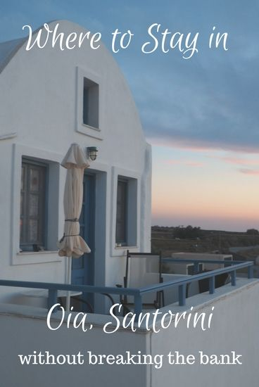 Enjoy a relaxed stay at Ecoxenia Hotel in Oia, Santorini via Up&AtEm Travel