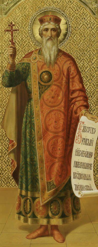 Святой Князь Владимир, мерная икона в академическом стиле