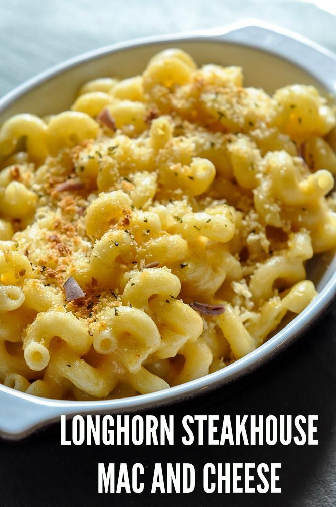 Make your own copycat recipe for the Longhorn Steakhouse Mac and cheese.   This takes 4 different types of cheese.