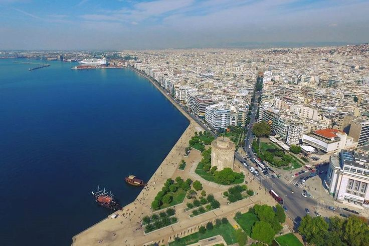 Thessaloniki Hotels Booking Strong for 82nd Trade Fair.