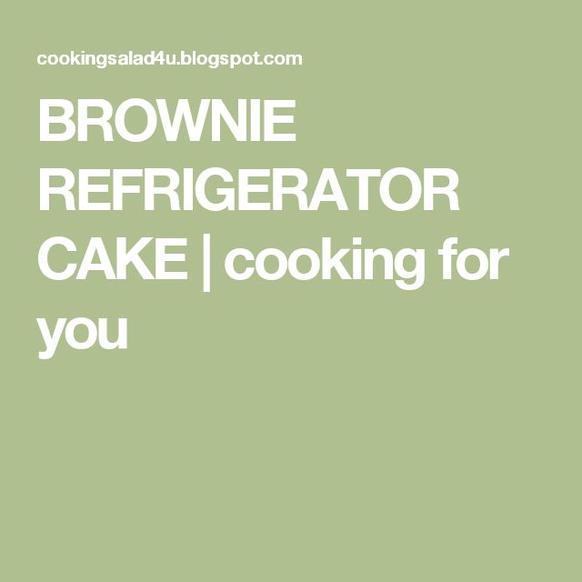 BROWNIE REFRIGERATOR CAKE | cooking for you
