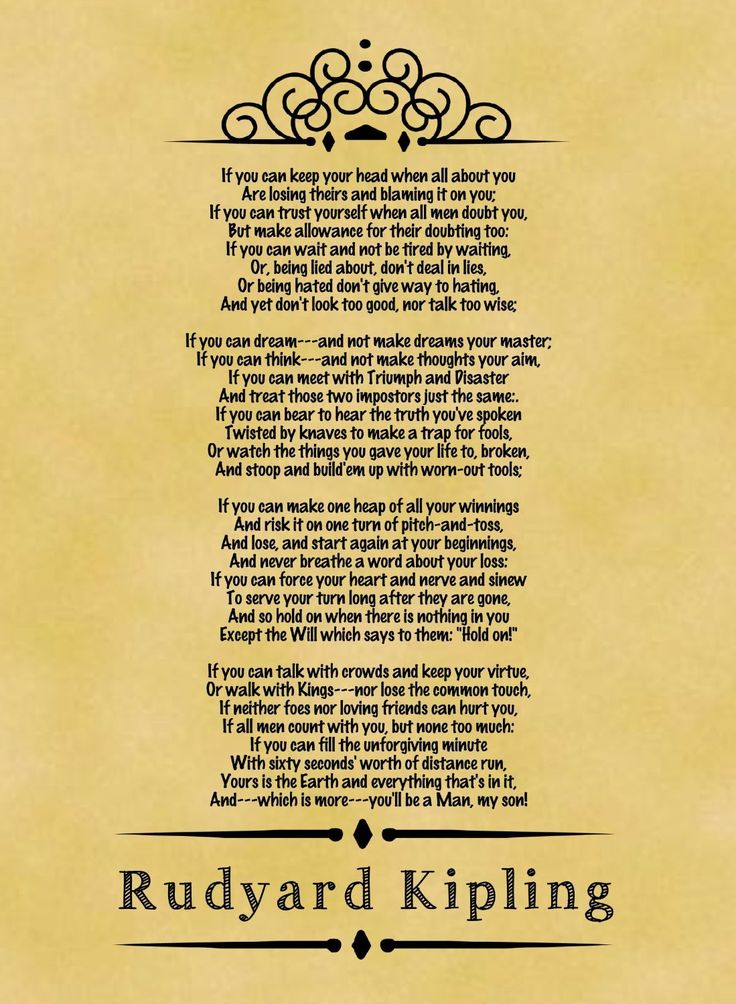 A4 Size Parchment Poster Classic Poem Rudyard Kipling If: Amazon.co.uk: Kitchen & Home