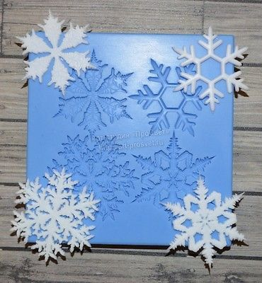 Best Quality Silicone Mold Snowflakes Crafts Decorating Cake Candy ARTMD0048