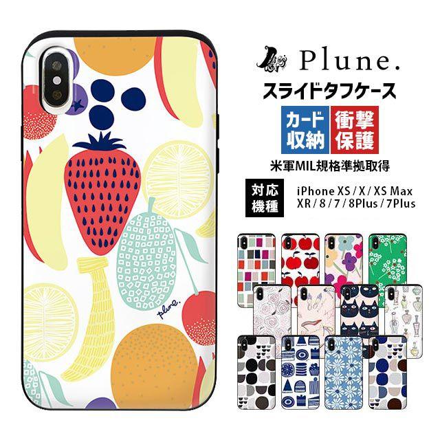 スマホケース plune スライド タフケース iphoneケース iphone8 iphonese 第2世代 iphonex iphonexs max iphonexr iphone11 pro max iphone7 plus アイフォンse 第二世代 アイフォ iphone case phone cases
