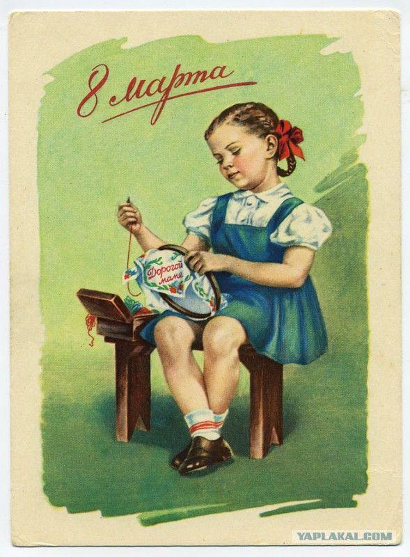 Выбросить старые открытки