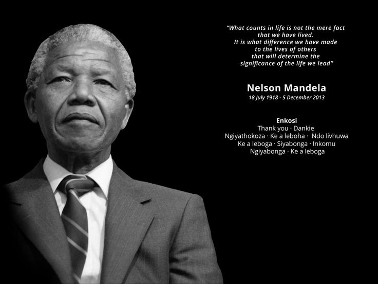 R.I.P Madiba
