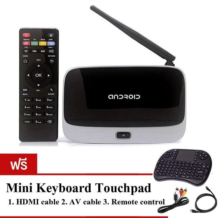 รีวิว สินค้า 9FINAL Android TV BOX Q7/CS918 RK3188 กล่องดูหนังออนไลน์ Android Smart TV BOX 2GB/8 GB ฟรี Mini Keyboard with Touch PAD ☃ รีวิวพันทิป 9FINAL Android TV BOX Q7/CS918 RK3188 กล่องดูหนังออนไลน์ Android Smart TV BOX 2GB/8 GB ฟรี Mini Keyb เช็คราคาได้ที่นี่ | code9FINAL Android TV BOX Q7/CS918 RK3188 กล่องดูหนังออนไลน์ Android Smart TV BOX 2GB/8 GB ฟรี Mini Keyboard with Touch PAD  ข้อมูลทั้งหมด : http://online.thprice.us/bKTBv    คุณกำลังต้องการ 9FINAL Android TV BOX Q7/CS918 RK3188…