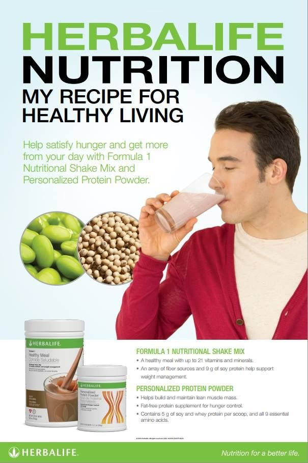 SASA'S HEALTHY NUTRITION TIP of the Day NEW, NEW, NEW!! In the USA Formula 1 + PDM On The Go The perfect blend of Formula 1 Cookies 'n Cream and Protein Drink Mix. Order today! Sabrina INDEPENDENT HERBALIFE DISTRIBUTOR since 1994 www.goherbalife.c... Call USA: +1214 329 0702 Italia: +39- 346 24 52 282 Deutschland: +49- 5233 70 93 696 Skype: sabrinaefabio