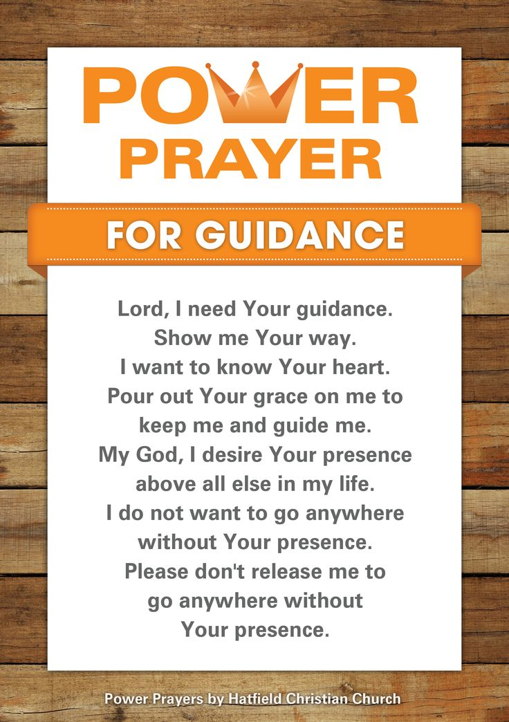 Prayer for guidance--always needed since we are imperfect--You love us and smile because we are trying---