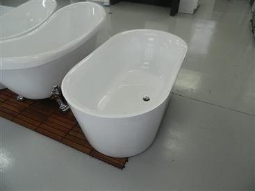 Oscar bath