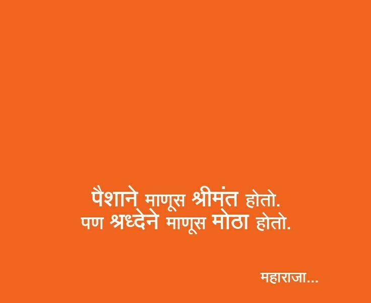 Shree Vasudevanand Saraswati