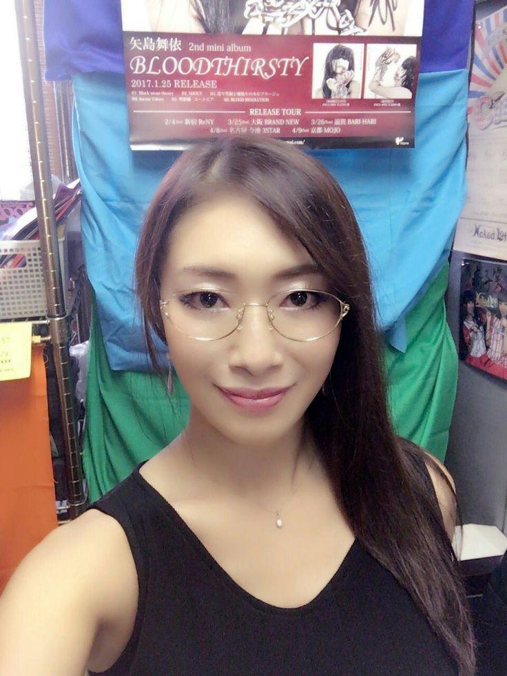 Reiko kobayakawa gagging
