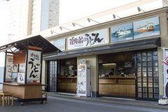 JR高松駅そばにある立ち食いうどん連絡船うどん店JRの旅で高松によるならここのうどんでOK ここはかつての連絡船で販売されていたうどんの味に近づけた連絡船うどんという懐かしい味が楽しめるお店なんです かけうどん280円から  http://ift.tt/2dESWJ0   tags[香川県]