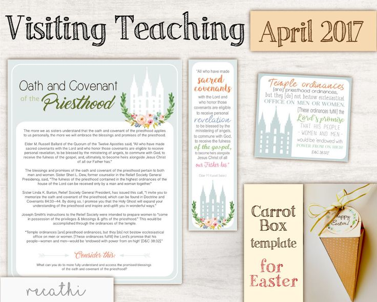 April 2017 Visiting Teaching Message,  Relief Society Printable, Download Instant Message VT LDS handouts, easter template by Recathi on Etsy