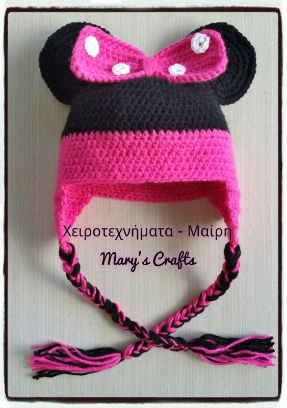 Crochet baby hat Minnie Mouse. Find it on Facebook : MaryL's Handicrafts
