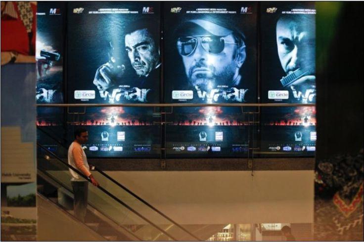 Waar Pakistani Movie Break All Records 2013