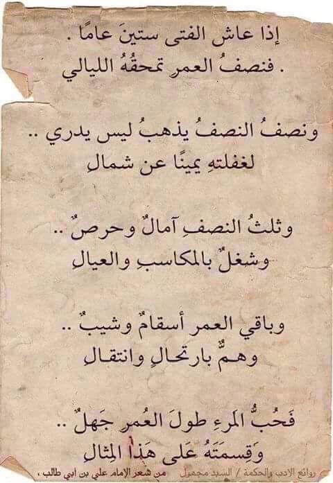 الإمام علي..عليه السلام..