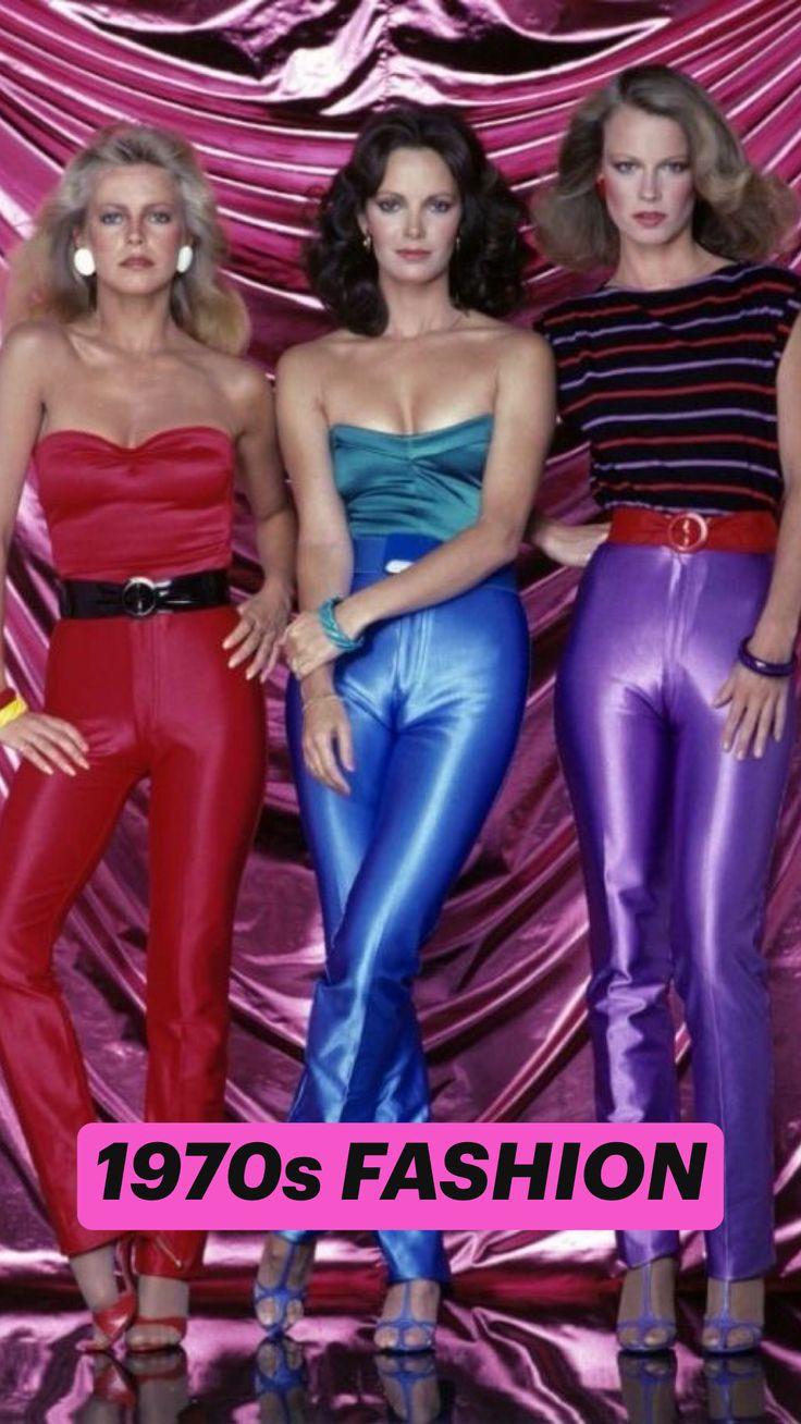 Cheryl Ladd, Moda Disco, Disco Hose, Disco 80, Disco Ball, Style Année 80, Look 80s, Looks Party, Roller Disco
