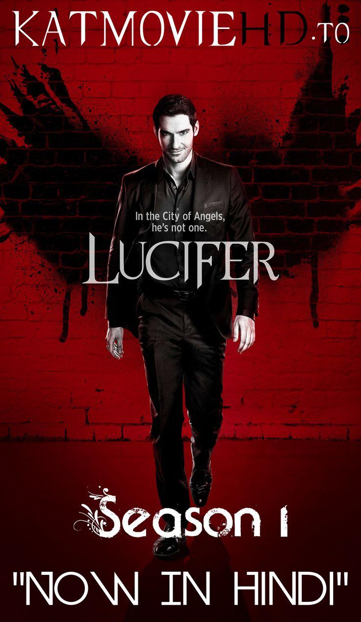 Lucifer Season 1 Hindi Complete Dual Audio On KatmovieHD