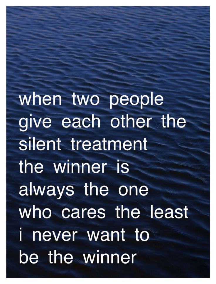 The Treatment Silent Narcissist A Giving