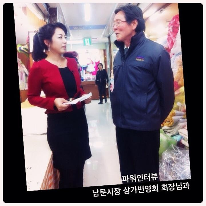파워인터뷰 2012.12.18 남문시장 번영회 회장님 과