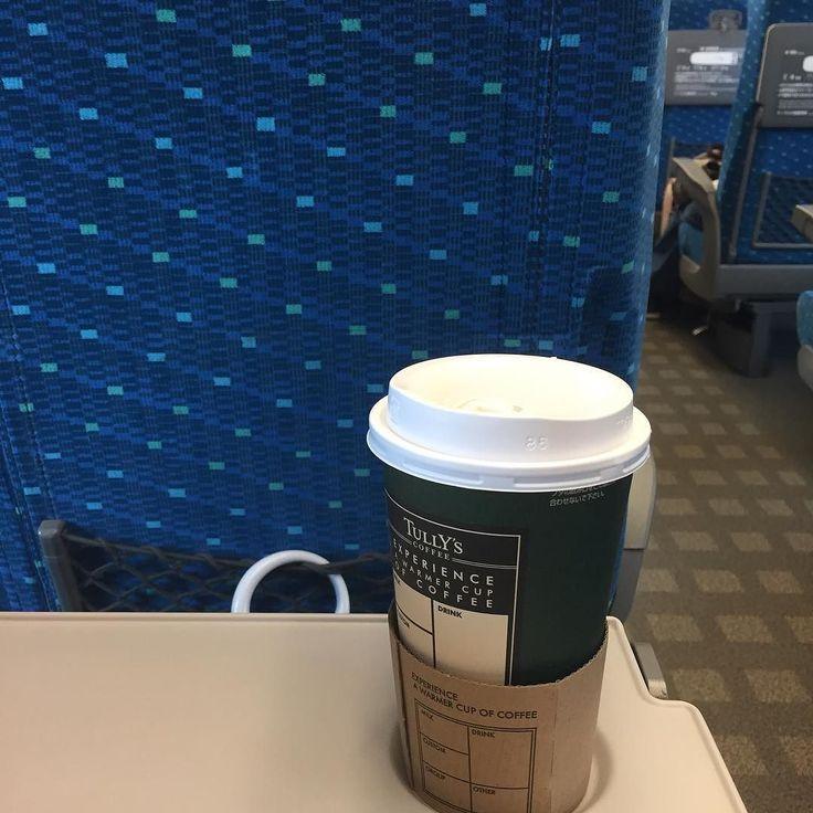 福山に向けて新幹線に乗りました 旅のお供はタリーズのホットカフェオレグランデで