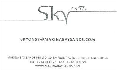 Sky on 57 (Singapore)