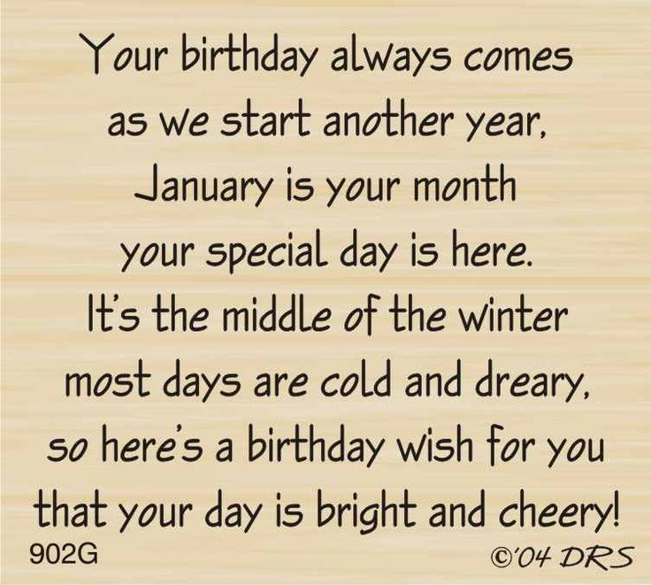January Birthday Greeting - DRS Designs