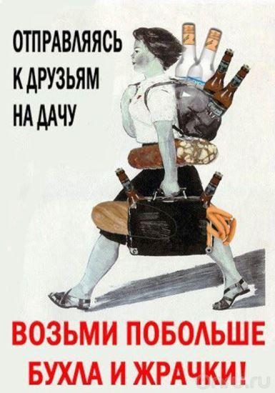 https://s-media-cache-ak0.pinimg.com/originals/3e/93/6a/3e936aa41c79b817e5335e004eff5ce5.jpg