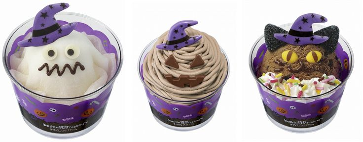 Baskin Robbins' Halloween ice cream treats are chillingly adorable
