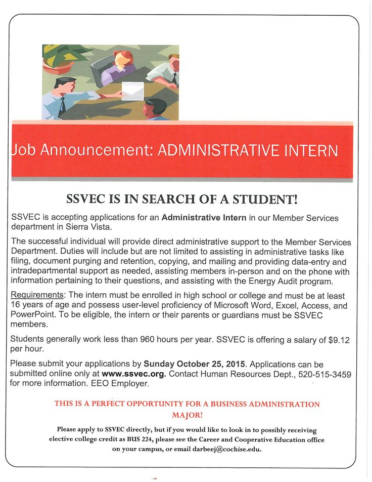 Pin by Cochise College Career and Cooperative Education on Job - office intern job description