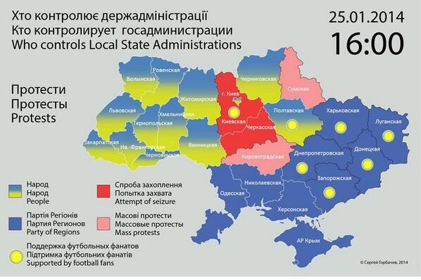 Ukraina - protesty - 25.01.2014 16:00