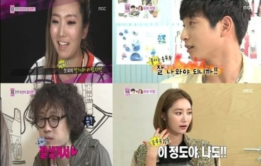 """""""WGM 4"""" Jinwoon, Go Joon Hee, Jo Jung Chi, and Jung In's Departure Looks Likely - Soompi"""