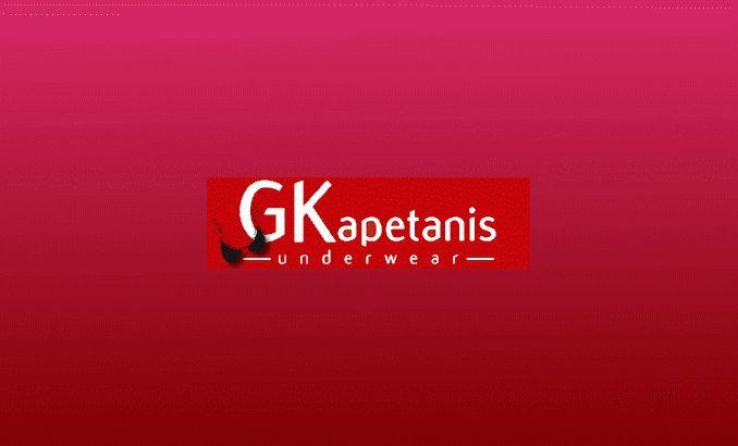 Τελευταίες ημέρες εκπτώσεων και μοναδικών προσφορών στα μαγιό και εσώρουχα GKapetanis