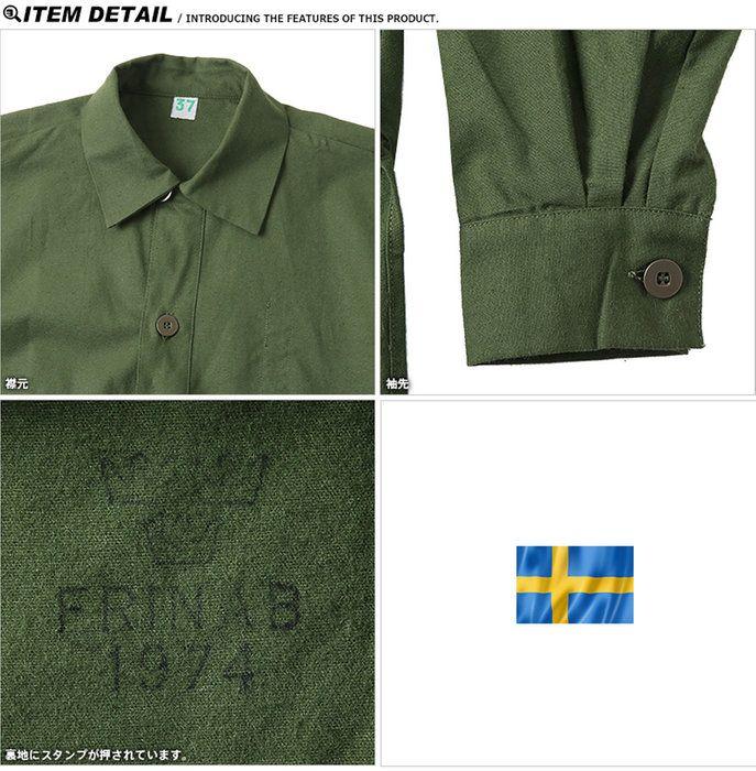 ミリタリーシャツ 父の日 ギフト プレゼント。クーポンで15%OFF◆ミリタリーシャツ 実物 新品 スウェーデン軍 M-55プルオーバーシャツ グリーン mss WIP メンズ 父の日 ギフト プレゼント