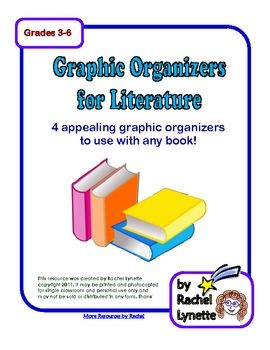Free Graphic Organizers - 4 Appealing Activities for Any Book!