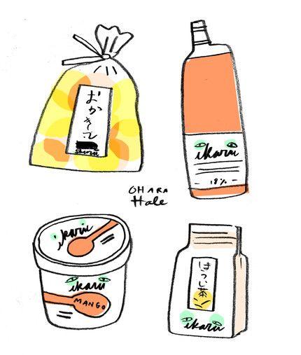 Ohara Hale - Tiphaine-illustration   #yummi #food #illustration