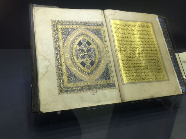 There are many ancient Korans exquisitely written & decorated  in the Art Gallery Istanbul