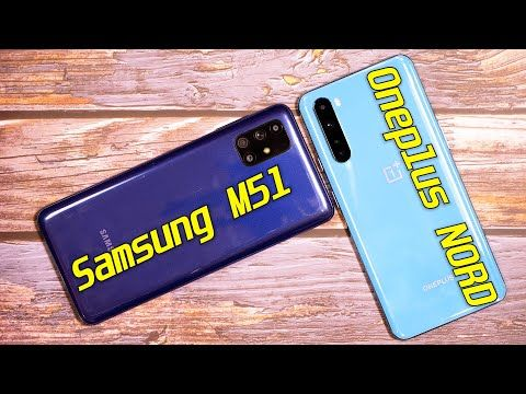 Samsung Galaxy M51 Vs Oneplus Nord Full Comparison Camera Test Speed Test Pros Cons Hindi Youtube In 2020 Camera Test Oneplus Samsung Galaxy