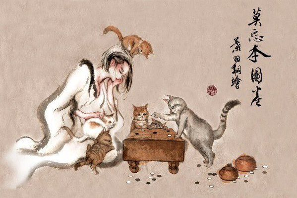 … and again: cats! Not dogs 2 play the game! … could it be then, that #AlphaGo is a tiger? #weiqi #baduk #igo
